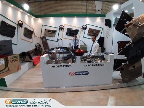 تصاویر مربوط به نمایشگاه تبریز