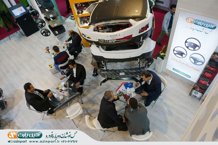تصاویر مربوط به نمایشگاه تهران